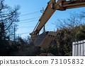 土石方工程中的動力挖掘機 73105832