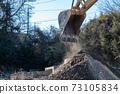 土石方工程中的動力挖掘機 73105834