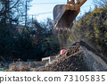 土石方工程中的動力挖掘機 73105835