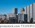 大廈集團 73105953