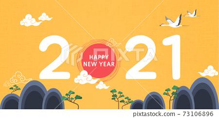 HAPPY NEW YEAR 73106896