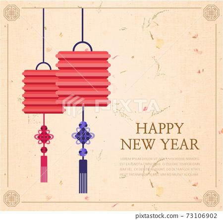 HAPPY NEW YEAR 73106902