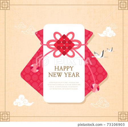 HAPPY NEW YEAR 73106903