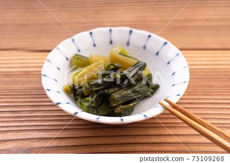 Nazawa醃漬泡菜 73109268
