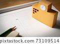 手稿紙,方格,教育,學校建築,學校作業,印象 73109514