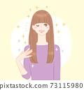 護髮插圖光澤的頭髮1 73115980