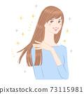 護髮插圖光澤的頭髮2 73115981