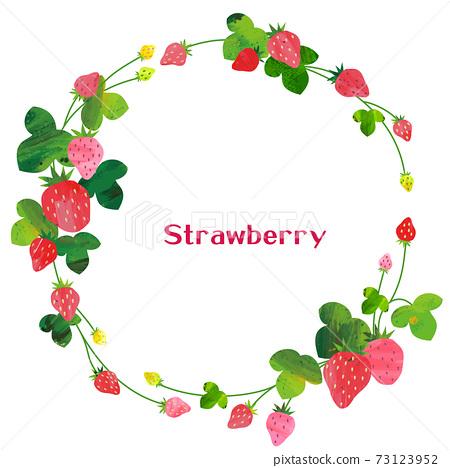 草莓租賃丸 73123952