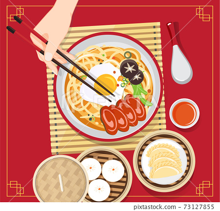Traditional chinese soup with noodles, Noodle Soup in Chinese Bowl Asian Food Vector illustration 73127855