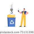 Data Recovery Service, Backup and Protection, Concept. Tiny Male Character in Worker Uniform Managing Construction Crane 73131396