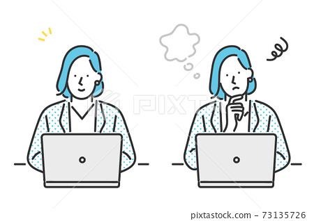 操作個人計算機的商務人士的插圖資料 73135726