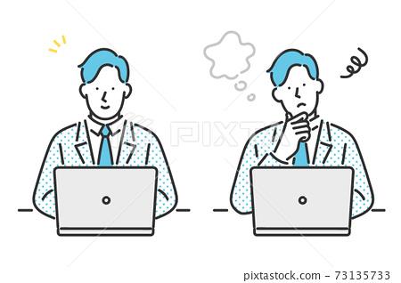 操作個人計算機的商務人士的插圖資料 73135733