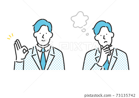 Illustration material of business person who thinks and comes up Illustration material of business person 73135742