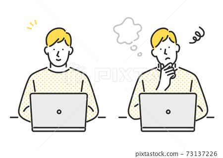 一個人操作個人計算機的插圖素材 73137226
