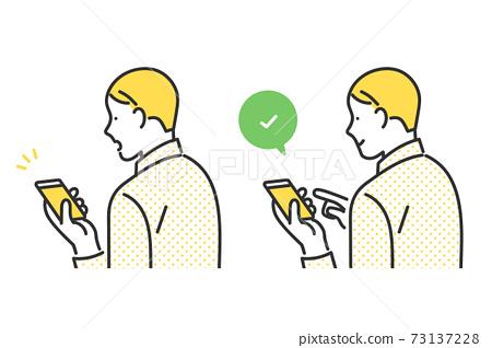 一個人檢查智能手機的插圖素材 73137228