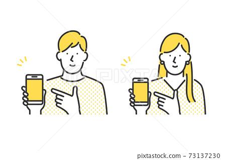顯示和介紹智能手機屏幕的商務人士的插圖資料 73137230