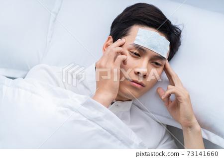 Man, illness 73141660
