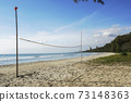Beaches by the sea in Thailand 73148363