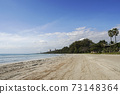 Beaches by the sea in Thailand 73148364