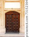 Wooden door 73152364