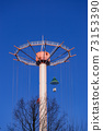 View of an amusement park in Korakuen, Bunkyo-ku, Tokyo 73153390