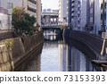 Cityscape of Korakuen, Bunkyo-ku, Tokyo 73153393