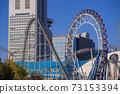 View of an amusement park in Korakuen, Bunkyo-ku, Tokyo 73153394