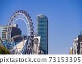 View of an amusement park in Korakuen, Bunkyo-ku, Tokyo 73153395