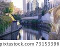 Cityscape of Korakuen, Bunkyo-ku, Tokyo 73153396