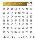 Award Line Icons Set 73156118