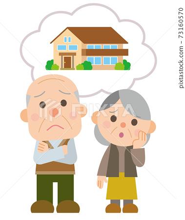 老年夫婦擔心的房子 73160570