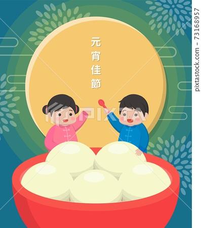 中國與台灣的節日,糯米做成的亞洲甜點:湯圓,可愛卡通人物與吉祥物,向量插畫,字幕翻譯:元宵節 73168957