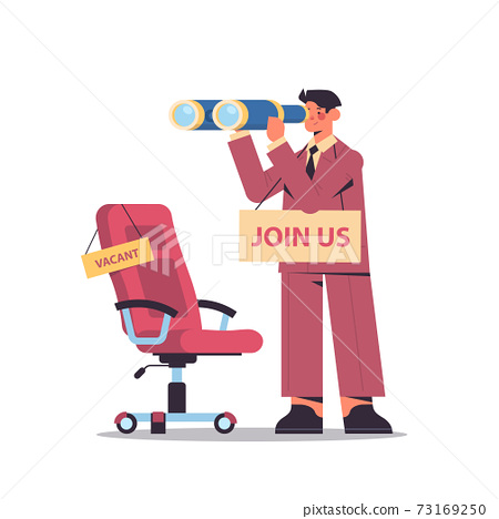businessman hr manager with binoculars join us vacancy open recruitment and hiring concept full length 73169250