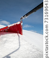 Image of winter roof snow removal work 73169643
