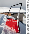Image of winter roof snow removal work 73169645