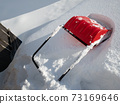 Image of winter roof snow removal work 73169646
