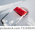 Image of winter roof snow removal work 73169649