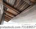 Image of winter roof snow removal work 73169657