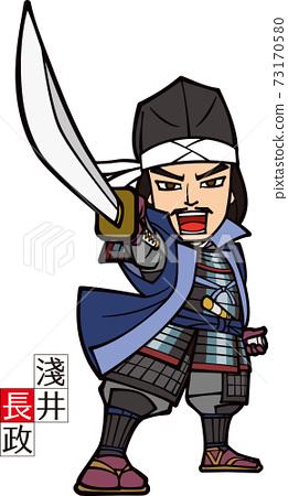 淺井長政用劍下令[3頭] 73170580