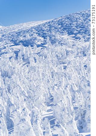 야마가타 자오 수빙과 푸른 하늘 야마가타 현 야마가타시 73175191