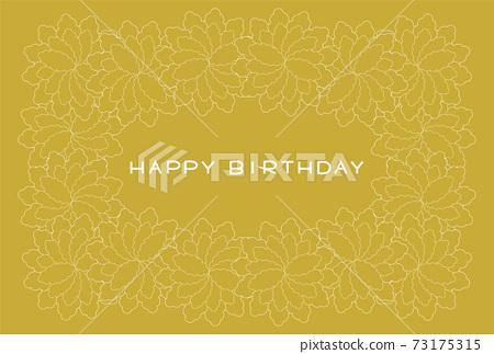 HAPPY BIRTHDAY 생일 카드 꽃 무늬 프레임 일러스트 73175315