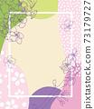 春天的顏色和手繪櫻花背景(垂直) 73179727