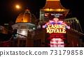 拉斯維加斯的夜景 73179858