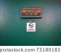 一扇門 73180183
