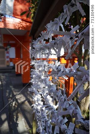 Omikuji fortune-telling this year at Imayama Hachimangu 73180496