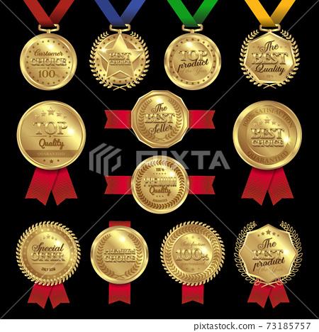 Medal Awards Labels Set 73185757