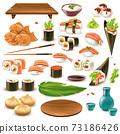 Japanese Food Set 73186426