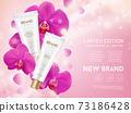 Orchid Essence Cosmetics Products 73186428