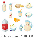 Milk Products With Smiles Cartoon Set 73186430