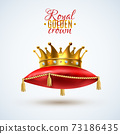 Goyal Crown On Red Pillow 73186435